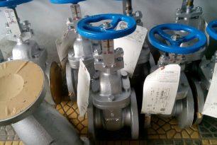 gate valve flange