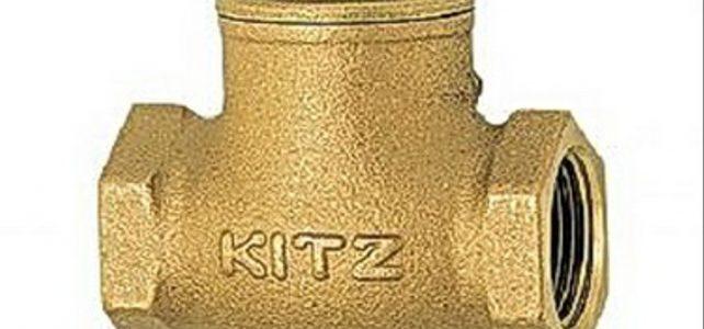 check valve drat kitz